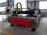 Cortadora del laser del CNC de la marca de fábrica de Smac (series de CY)
