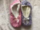 اثنان لون نساء يحبك أحذية داخليّة ([ر-سل1622])