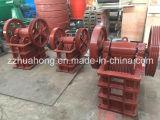 Frantoio a mascella ampiamente usato di estrazione mineraria PE-250X400 della Cina da vendere
