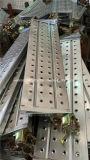 Escaleras galvanizadas andamio del andamio del acceso de la construcción