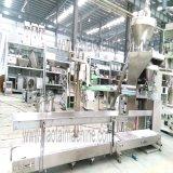 Poudre Htp-Chaude, machine à emballer granulaire/machine à emballer 2016