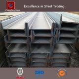 鉄骨構造主要なサポート鋼鉄コラム熱間圧延HのビームおよびI型梁