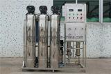 Approvisionnement résidentiel de la Chine de machine de traitement des eaux d'acier inoxydable