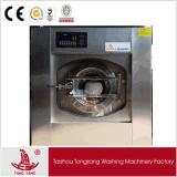 completamente máquina de lavar 220lbs seca automática para o hotel/hospital/escola/lavanderia