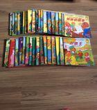 Papier-Notizbuch-Skizze-Buch-Skizze-Auflage-Farbton-Buch der Ausgabe-A4 für Kinder
