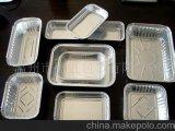 Gemakkelijk haal en de Concurrerende Container van het Voedsel van de Aluminiumfolie van de Prijs weg
