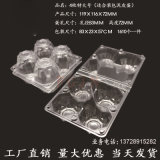 PVC Egg Container Packing Box (プラスチック皿)