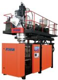 Service Providedの後Salesの20L Triple LayerジェリーCan Extrusion Blow Molding Machine