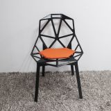 정원을%s 가정 Design Furniture Metal Chairs