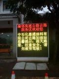 Panel de LED de desplazamiento de color dual P10