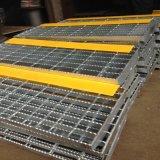 Гальванизированные стальные лестницы с стальной решеткой для трапа