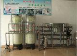 2000lph 역삼투 급수 여과기 또는 물 기계 또는 물 정화기