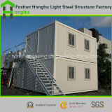20FT & 40FT 팽창할 수 있는 결합된 편평한 팩 모듈 콘테이너 집