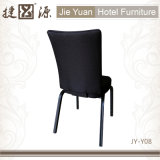 屈曲のホテルのレセプションの椅子(JY-Y08)