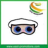 漫画の快適なスリープ目マスク