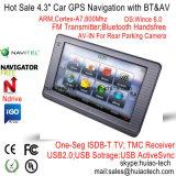 """熱い販売4.3 """"ひるみ6.0二重800のMHz CPUの駐車カメラGPSの運行G-4303のためのAVのFMの送信機を搭載する車のトラック海洋GPSの運行、"""