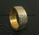 De Juwelen van Shineme tussen 18k Geplateerd Goud en Zilveren Snijdend Titanium Ring (TR1915)