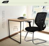 피마자를 가진 메시 사무실 의자 컴퓨터 의자