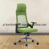オフィス用家具の卸売の安い椅子の網の椅子の網のオフィスの椅子