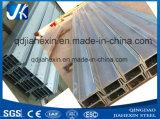 熱間圧延の電流を通された鋼鉄I型梁の構造スチールHのビーム(A36、SS400、Q235B、Q345B、S235JR、S355)