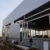 Здание структуры стальной рамки света широкой пяди