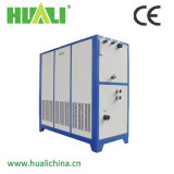 Охладитель пользы впрыски охладителя воды Hlla~08si охлаженный воздухом промышленный