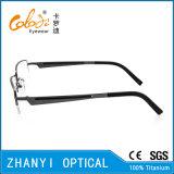 Heißer Verkaufs-optischer Titanrahmen (1202-C2)