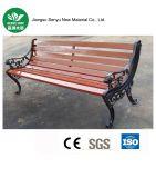 木製のプラスチック合成のDeckingの庭のベンチ