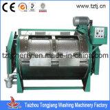 300 kg-400 kg Machine à laver industrielle (série GX) utilisée pour le lavage des plantes