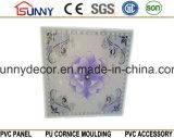 595*595*7mm 벽과 천장 도와 훈장을%s 최신 각인 PVC 위원회