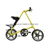 Складывая велосипед с мешком (NY-FB001)
