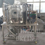 Ypgシリーズ高速遠心圧力噴霧乾燥器