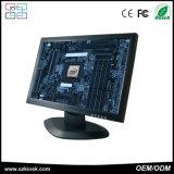 品質HD LCDの映画広告の考えのモニタ