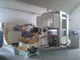Автомат питания листа катушки с раскручивателем для выправлять стальной материал