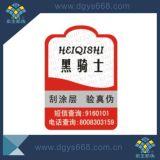 Brouillon d'hologramme de qualité outre d'étiquette de code de sécurité