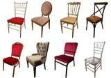 판매를 위한 도매 고품질 금 금속 연회 의자 사건 의자