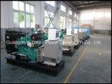 Generator Cummins-4BTA 50kw mit schneller Lieferfrist