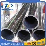 Нержавеющая безшовная стальная труба (cr 201 202 304 310S)