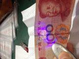 소형 돈 검출기 검사 서비스, 제품 품질 관리 및 QC 통제 서비스