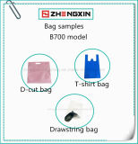 O profissional tecido não D-Cortou o saco que faz a máquina para fixar o preço (ZXL-B700)