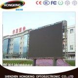 La distance élevée peut être mur polychrome de vidéo d'étalage d'écran de la visibilité P16 DEL