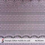 Tela Home da cortina de laço do bordado de matéria têxtil (M2201)