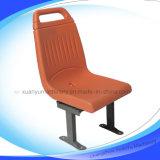 Asiento de coche popular plástico (XJ-034)