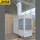 25HP الوسطى مكيف الهواء الطابق الدائمة مكيف الهواء للخيمة في الهواء الطلق تكييف الهواء