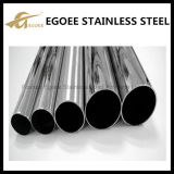 Pipe d'acier inoxydable d'ASTM A554