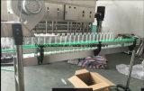 ミネラルペットボトルウォーターの満ちるびん詰めにするパッキング機械