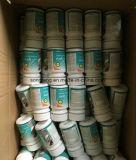 Perdita di peso di vendita calda di Lipro che dimagrisce le pillole di dieta della capsula