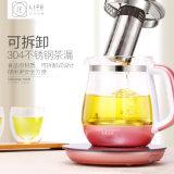 Bollitore elettrico di conservazione della tazza di tè