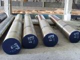特別な鋼鉄は丸棒を造った