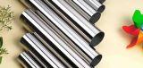 Tubo de la decoración del acero inoxidable